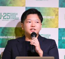 株式会社マイユニ 代表取締役 江藤 天音 氏