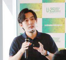 株式会社fixU CEO 山岡 源 氏